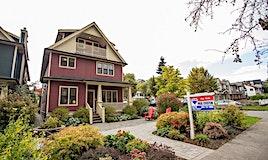 1208 E 16th Avenue, Vancouver, BC, V5T 2W5