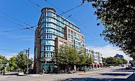 307-288 E 8th Avenue, Vancouver, BC, V5T 4S8