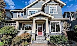 4077 W 36th Avenue, Vancouver, BC, V6N 2T1