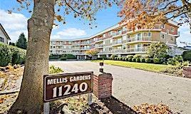 104-11240 Mellis Drive, Richmond, BC, V6X 1L7