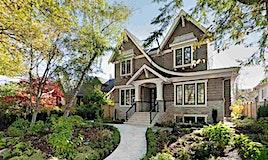 2454 W 13th Avenue, Vancouver, BC, V6K 2S8