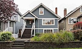 473 E 55th Avenue, Vancouver, BC, V5X 1N3