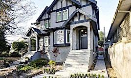 1227 Park Drive, Vancouver, BC, V6P 2K1