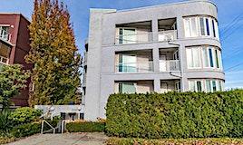 303-3505 W Broadway Street, Vancouver, BC, V6R 2B5