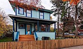 644 Hawks Avenue, Vancouver, BC, V6A 3J1
