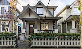 17238 2nd Avenue, Surrey, BC, V3S 9P9