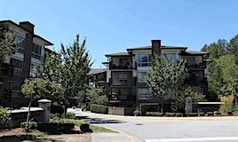 302-11665 Haney By-pass, Maple Ridge, BC, V2X 8W9