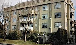101-1990 Coquitlam Avenue, Port Coquitlam, BC, V3B 7R2