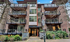 201-6333 Larkin Drive, Vancouver, BC, V6T 0A7