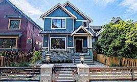 852 W 18th Avenue, Vancouver, BC, V5Z 1W3