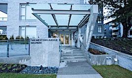 404-389 W 59th Avenue, Vancouver, BC, V5X 1X3