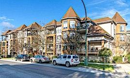 103-12207 224 Street, Maple Ridge, BC, V2X 6B9