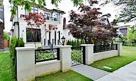 440 W 23rd Avenue, Vancouver, BC, V5Y 2H4