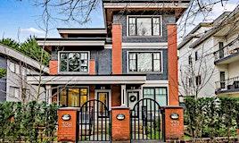 329 E 7th Avenue, Vancouver, BC, V5T 1M9