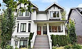 2335 W 10th Avenue, Vancouver, BC, V6K 2J2