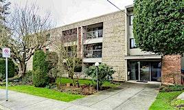 103-1355 Fir Street, Surrey, BC, V4B 4B3