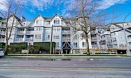 108-12639 No. 2 Road, Richmond, BC, V7E 2G3