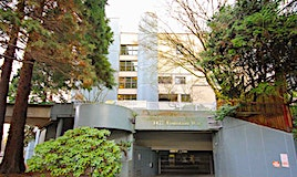 306-1477 Fountain Way, Vancouver, BC, V6H 3W9