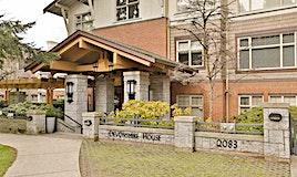 225-2083 W 33rd Avenue, Vancouver, BC, V6M 4M6