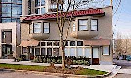 2655 Maple Street, Vancouver, BC, V6J 3T7