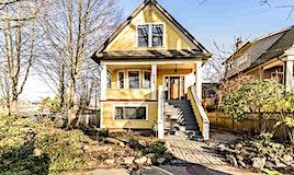 3500 Willow Street, Vancouver, BC, V5Z 3R1