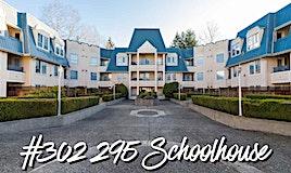 302-295 Schoolhouse Street, Coquitlam, BC, V3K 6X5