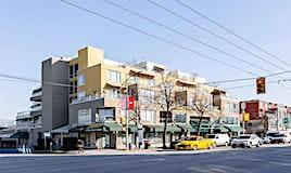 401-1978 Vine Street, Vancouver, BC, V6K 4S1