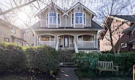 2568 W 5th Avenue, Vancouver, BC, V6K 1T1