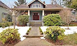 292 W 13th Avenue, Vancouver, BC, V5Y 1V9