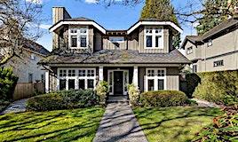 6037 Trafalgar Street, Vancouver, BC, V6N 1C5