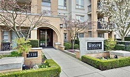 108-2338 Western Parkway, Vancouver, BC, V6T 2H7