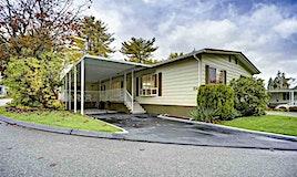 104-7850 King George Boulevard, Surrey, BC, V3W 5B2