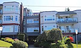409-1220 Fir Street, Surrey, BC, V4B 4B1