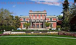 102-1561 W 57th Avenue, Vancouver, BC, V6P 0H5