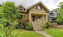 2635 W 43rd Avenue, Vancouver, BC, V6N 3H8