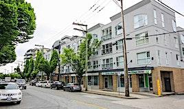 313-511 W 7th Avenue, Vancouver, BC, V5Z 4R2