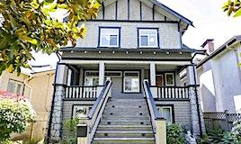 2160 W 37th Avenue, Vancouver, BC, V6M 1N8