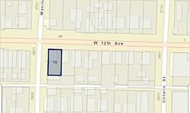 74 W 12th Avenue, Vancouver, BC, V5Y 1T5