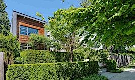 4067 W 33rd Avenue, Vancouver, BC, V6N 2H9