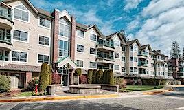 207-3680 Banff Court, North Vancouver, BC, V7H 2Y7