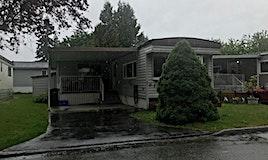 101-7790 King George Boulevard, Surrey, BC, V3W 5Y4