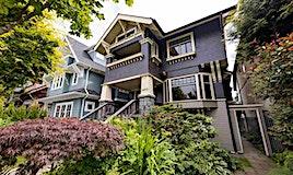 3642 W 2nd Avenue, Vancouver, BC, V6R 1J7