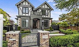 2257 Mcmullen Avenue, Vancouver, BC, V6L 2E2