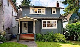 2612 W 2nd Avenue, Vancouver, BC, V6K 1J9