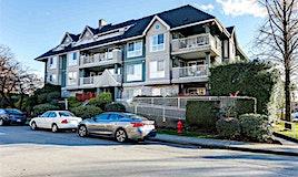202-2388 Welcher Avenue, Port Coquitlam, BC, V3C 1X5