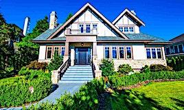 4238 Pine Crescent, Vancouver, BC, V6J 4K7