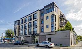 209-2528 Collingwood Street, Vancouver, BC, V6R 0C1