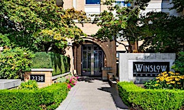 205-2338 Western Parkway, Vancouver, BC, V6T 2H7