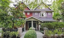 575 E 7th Avenue, Vancouver, BC, V5T 1N8