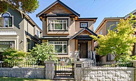 7668 Selkirk Street, Vancouver, BC, V6P 4H4